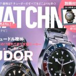 WATCH-NAVI