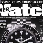 PowerWatch