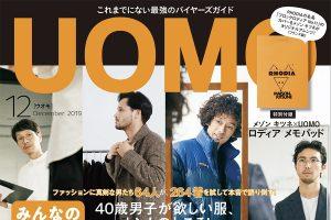 L&JR UOMO