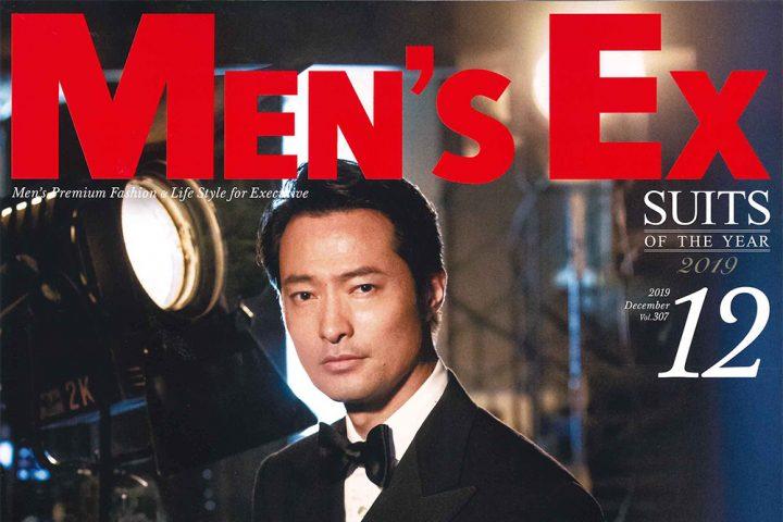 ミッシェル・エルブラン メディア MEN'S EX