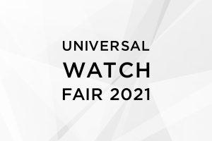 EAUROUGE UNIVERSAL WATCH FAIR